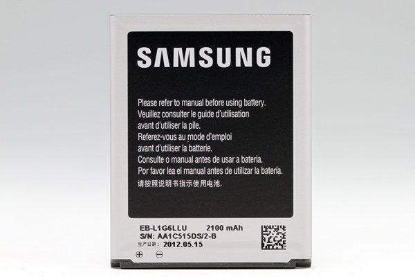 【ネコポス送料無料】SAMSUNG Galaxy S3 (GT-I9300) バッテリー 2100mAh  [2]