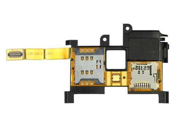 【ネコポス送料無料】Xperia X10 (SO-01B) SIM マイクロSDスロットASSY  [1]
