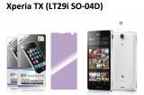 【ネコポス送料無料】Xperia TX (LT29i SO-04D)用 液晶保護フィルムセット アンチグレアタイプ
