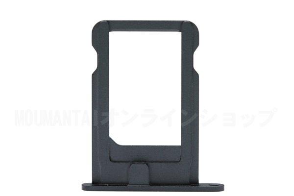 【ネコポス送料無料】Apple iPhone5 Nano SIMカードトレイ ブラック  [2]