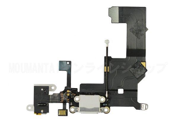 【ネコポス送料無料】Apple iPhone5 ライトニングコネクタケーブル 全2色  [1]