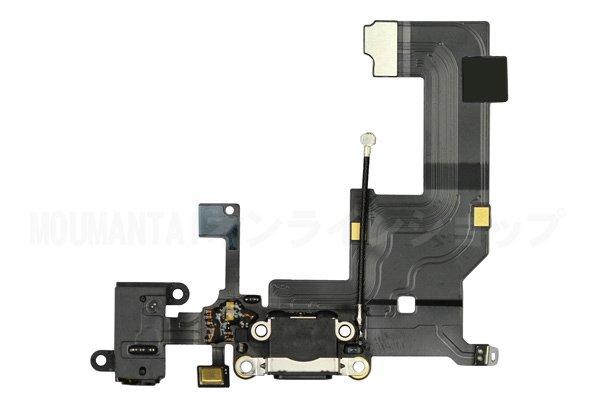 【ネコポス送料無料】Apple iPhone5 ライトニングコネクタケーブル 全2色  [2]