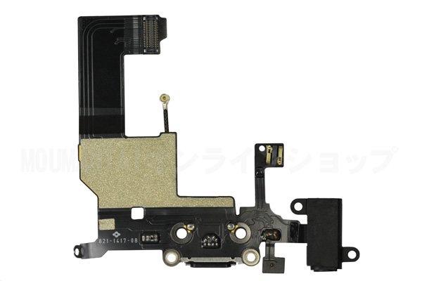 【ネコポス送料無料】Apple iPhone5 ライトニングコネクタケーブル 全2色  [3]