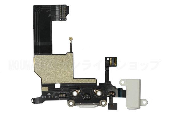 【ネコポス送料無料】Apple iPhone5 ライトニングコネクタケーブル 全2色  [4]
