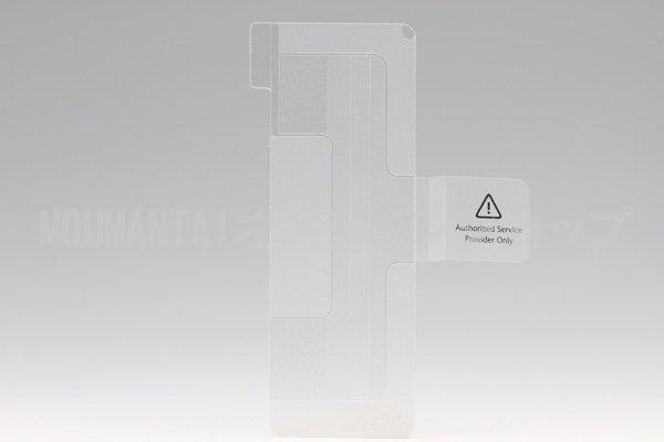 【ネコポス送料無料】Apple iPhone5 バッテリー固定用両面テープ  [1]