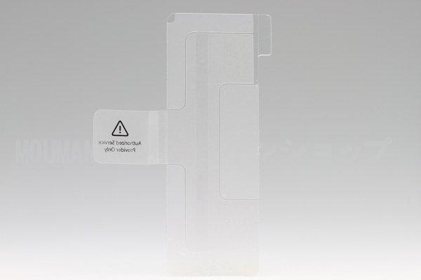 【ネコポス送料無料】Apple iPhone5 バッテリー固定用両面テープ  [2]