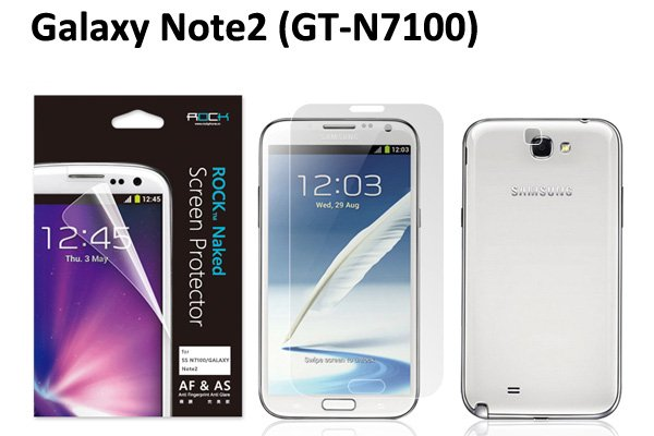 【ネコポス送料無料】SAMSUNG Galaxy Note2 (GT-N7100) Rock液晶保護フィルム アンチグレア  [1]