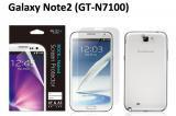 【ネコポス送料無料】SAMSUNG Galaxy Note2 (GT-N7100) Rock液晶保護フィルム アンチグレア