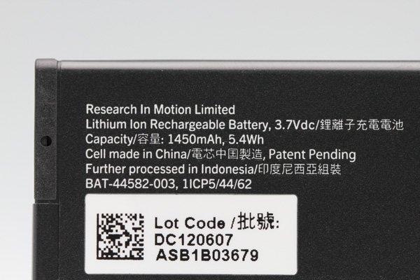 【ネコポス送料無料】Blackberry Curve 9220 9230 9310 9320 バッテリー JS1  [4]