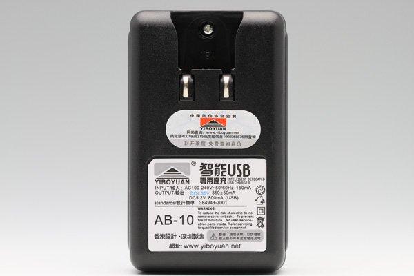 SAMSUNG Galaxy Note2 (SC-02E GT-N7100)用 ユニバーサルバッテリーチャージャー  [2]