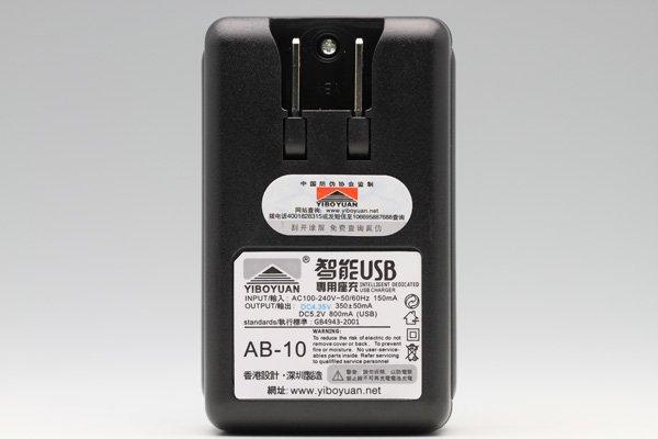 SAMSUNG Galaxy Note2 (SC-02E GT-N7100)用 ユニバーサルバッテリーチャージャー  [3]