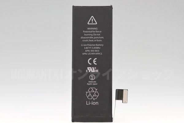 【ネコポス送料無料】Apple iPhone5 バッテリー  1440mAh  [1]