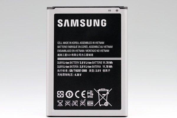 【ネコポス送料無料】SAMSUNG Galaxy Note2 (SC-02E GT-N7100) バッテリー EB595675LZ 3100mAh [1]