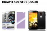 【ネコポス送料無料】HUAWEI Ascend D1 (U9500 U9510) 液晶保護フィルムセット アンチグレアタイプ