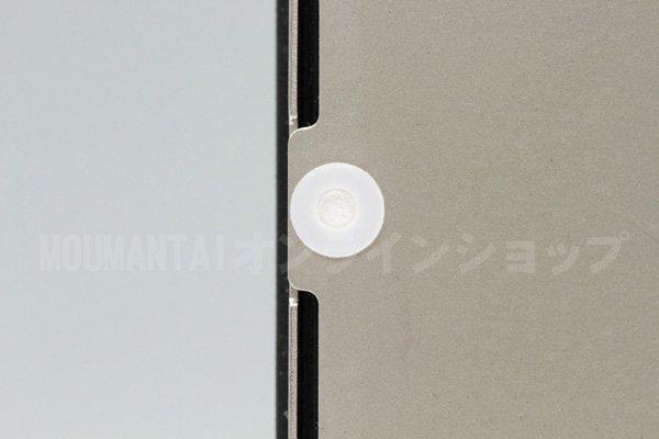 【ネコポス送料無料】Apple iPhone5 浸水検知シール(液晶裏)  [3]