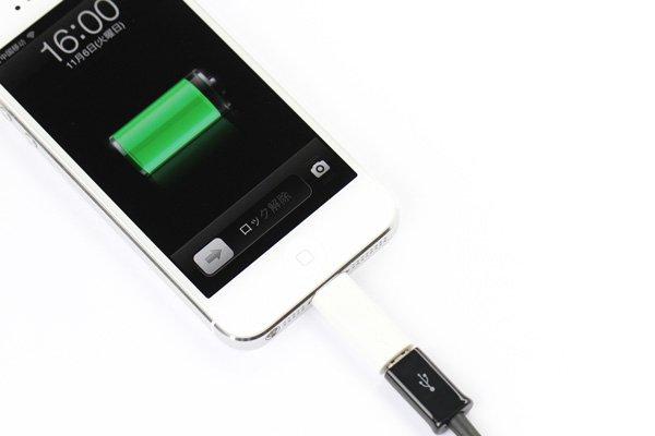 【ネコポス送料無料】Lightning(ライトニング) to Micro USB 変換アダプター ホワイト  [4]