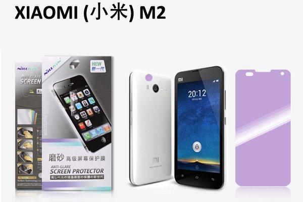 【ネコポス送料無料】Xiaomi (小米) MI2/2S 液晶保護フィルムセット アンチグレアタイプ  [1]