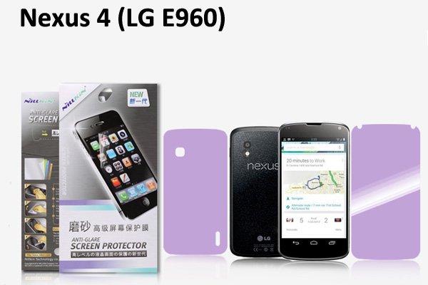 【ネコポス送料無料】Google Nexus4 (LG E960) 液晶保護フィルムセット アンチグレアタイプ  [1]
