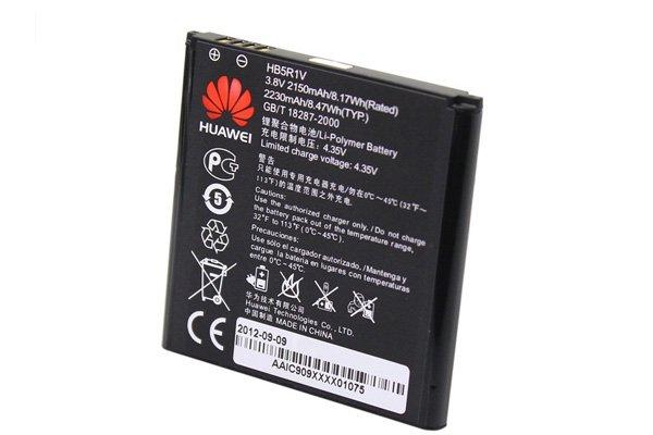 【ネコポス送料無料】 HUAWEI Honor2 (U9508) バッテリー HB5R1V 2150mAh  [3]