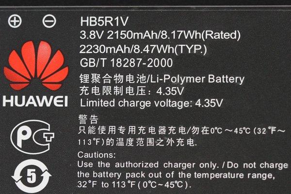 【ネコポス送料無料】 HUAWEI Honor2 (U9508) バッテリー HB5R1V 2150mAh  [4]