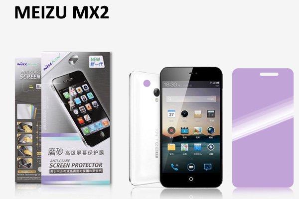 【ネコポス送料無料】MEIZU MX2 (魅族)用 液晶保護フィルムセット アンチグレアタイプ  [1]