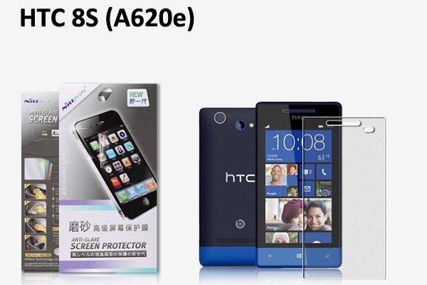 【ネコポス送料無料】HTC 8S (A620e)用 液晶保護フィルムセット アンチグレアタイプ  [1]