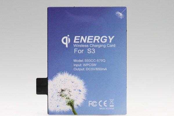 【ネコポス送料無料】 SAMSUNG Galaxy S3 (GT-I9300) qi 対応 ワイヤレスチャージングシート  [1]