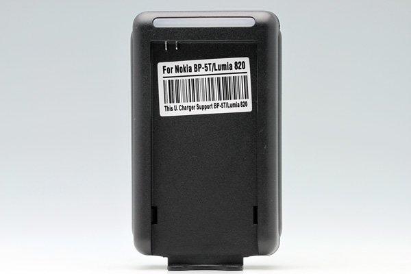 NOKIA LUMIA 820 BP-5T用 ユニバーサルバッテリーチャージャー  [1]