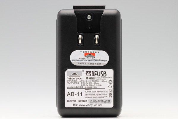 NOKIA LUMIA 820 BP-5T用 ユニバーサルバッテリーチャージャー  [2]