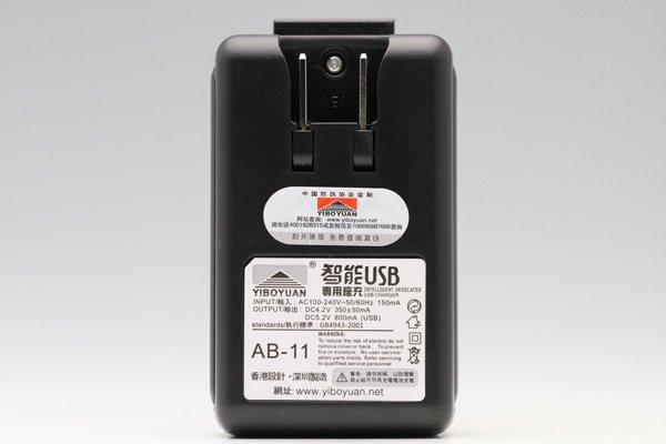 NOKIA LUMIA 820 BP-5T用 ユニバーサルバッテリーチャージャー  [3]