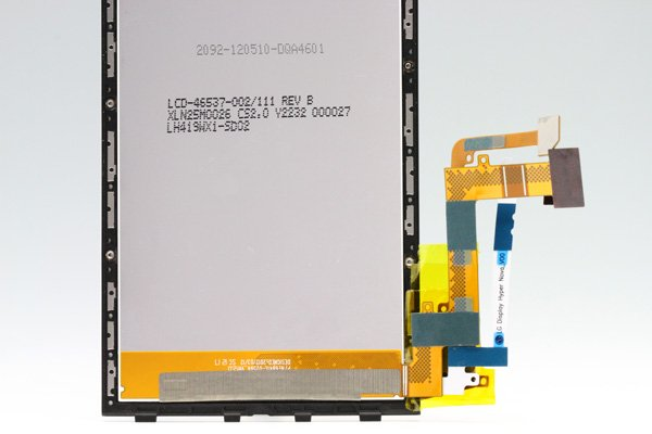 Blackberry Z10 フロントパネル 002  [3]