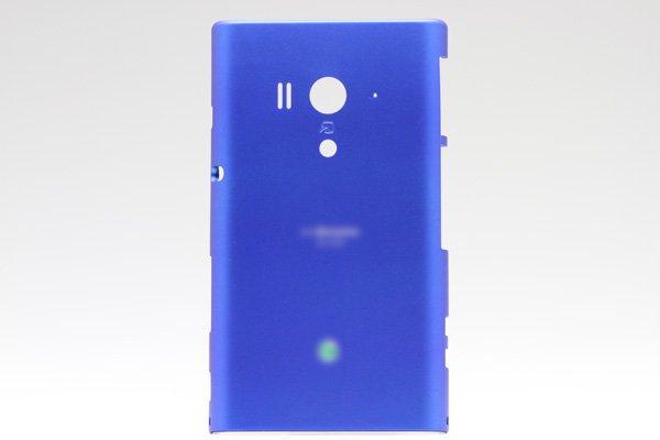 【ネコポス送料無料】Xperia acro HD SO-03D  背面カバー アクア  [1]