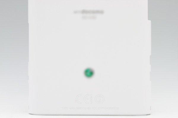 【ネコポス送料無料】Xperia acro HD SO-03D  背面カバー セラミック  [4]