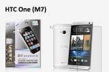 【ネコポス送料無料】HTC One (M7 801e) 用 液晶保護フィルムセット アンチグレアタイプ