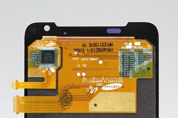HTC J (ISW13HT) フロントパネル ホワイト  [4]
