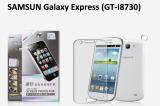 【ネコポス送料無料】 SAMSUNG Galaxy Express (GT-I8730) 液晶保護フィルムセット アンチグレアタイプ