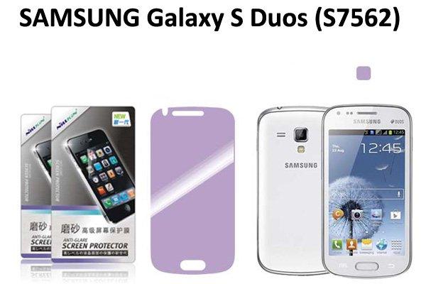 【ネコポス送料無料】 SAMSUNG Galaxy S Duos (S7562) 液晶保護フィルムセット アンチグレアタイプ  [1]