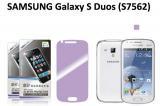 【ネコポス送料無料】 SAMSUNG Galaxy S Duos (S7562) 液晶保護フィルムセット アンチグレアタイプ