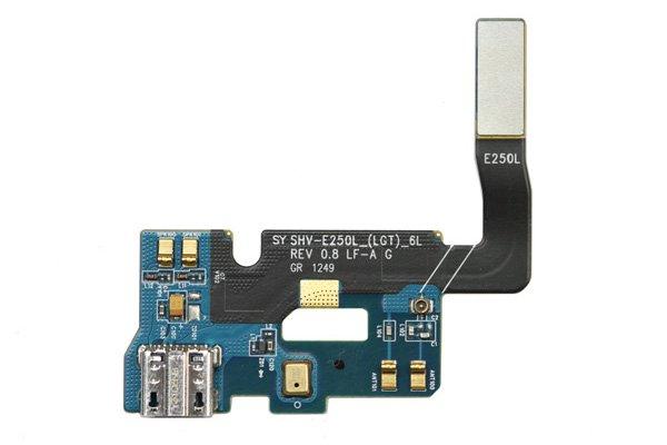 【ネコポス送料無料】SAMSUNG Galaxy Note2 (SHV-E250L) マイクロUSBコネクターケーブル  [1]