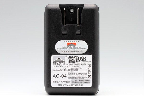 SAMSUNG Galaxy Ace(S5830)用 ユニバーサルバッテリーチャージャー  [2]