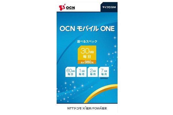 【ネコポス送料無料】NTTコミュニケーションズ OCN モバイルONE SIMパッケージ  [1]