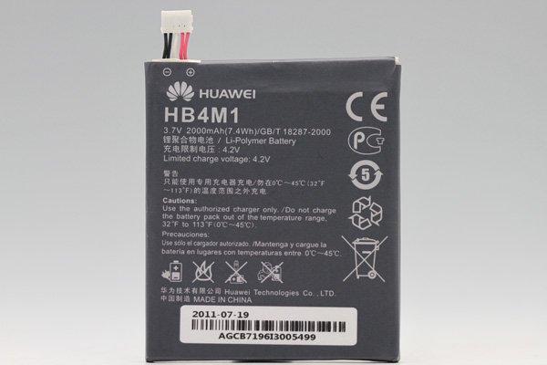 【ネコポス送料無料】 Huawei バッテリー HB4M1(Ascend P1 S8600)