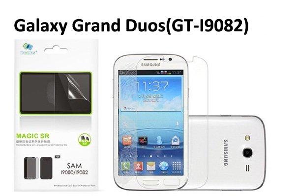【ネコポス送料無料】 指の滑りがスルッスルGalaxy Grand Duos(GT-I9082) 液晶保護フィルム アンチグレアタイプ [1]