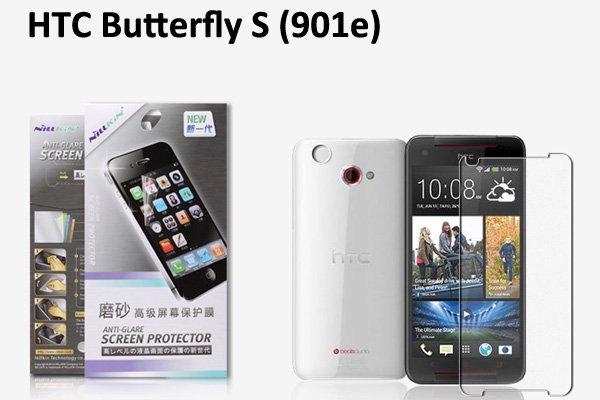 【ネコポス送料無料】HTC Butterfly S (901e) 液晶保護フィルムセット アンチグレアタイプ  [1]