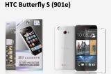 【ネコポス送料無料】HTC Butterfly S (901e) 液晶保護フィルムセット アンチグレアタイプ