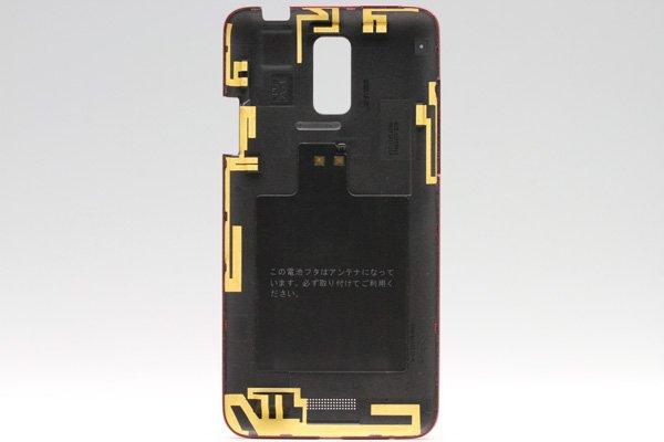 【ネコポス送料無料】HTC J (ISW13HT) バックカバー 全3色  [5]
