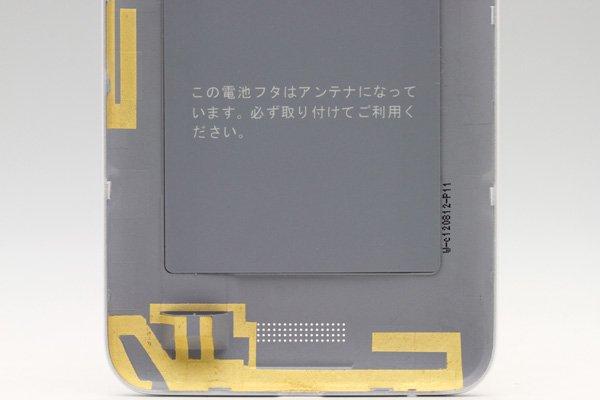 【ネコポス送料無料】HTC J (ISW13HT) バックカバー 全3色  [8]