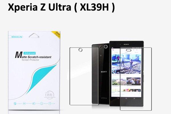 【ネコポス送料無料】Xperia Z Ultra (C6833) 液晶保護フィルムセット アンチグレアタイプ  [1]