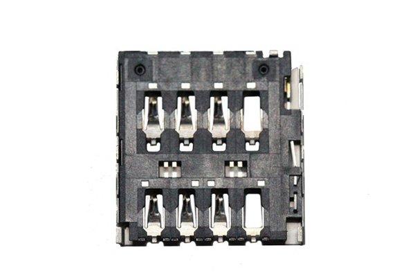 Xperia M (C1905) SIMスロット 交換修理 [2]