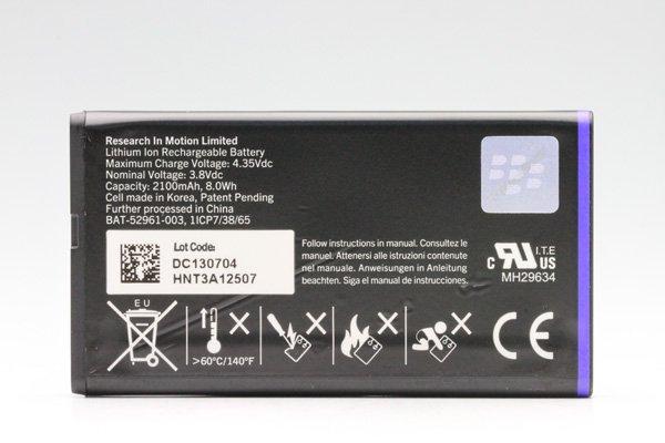 【ネコポス送料無料】Blackberry Q10 バッテリー NX1  [2]